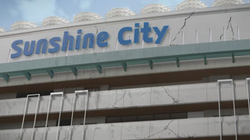 «Sunshine City»
